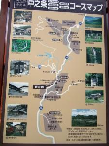中之条コースマップ