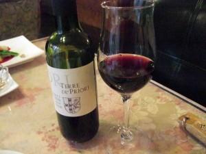 今回は、赤のイタリアワインを注文しました。