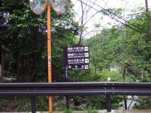 草津は今回で2度目なので、前回足を運ばなかった箇所へ行こうと思いました。