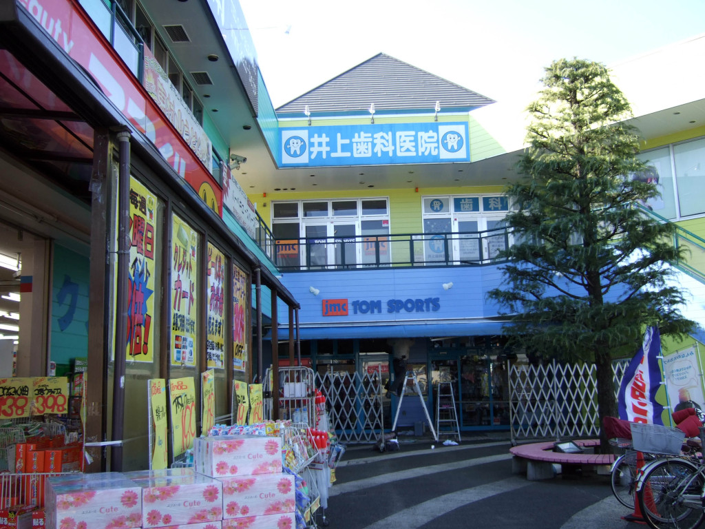 東村山市に「いーすとびれっじ」という小さなショッピングセンターがあります。
