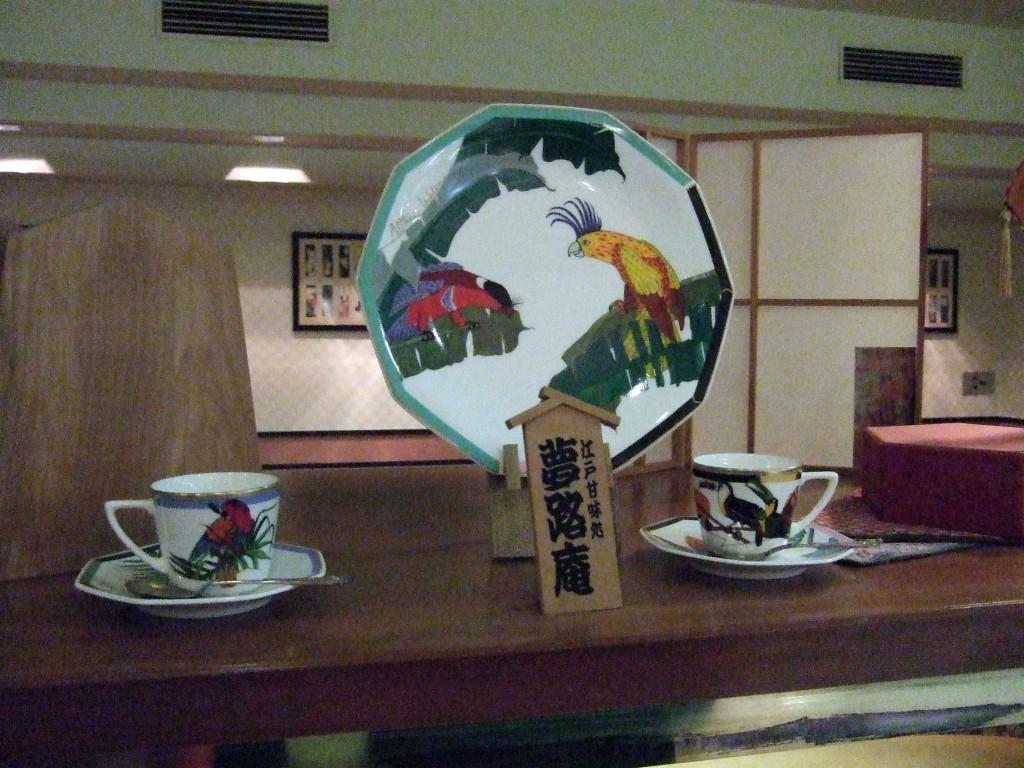 甘味屋サンプル台の上には何と資生堂の記念食器が飾られていました。この鮮やかな鳥の絵カップですが、実はうちにも全く同じデザインで大きなコーヒーカップを持っています。(ちなみに義父は元資生堂社員でした。)