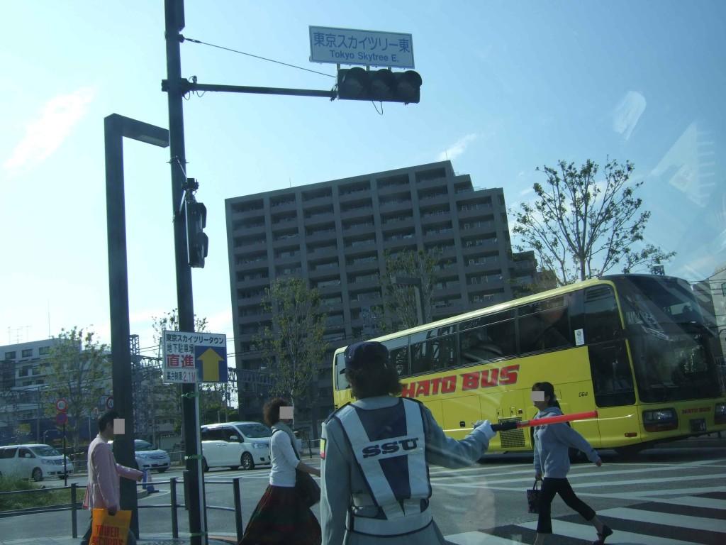 さすがに新名所にあるだけにはとバスも来ています。