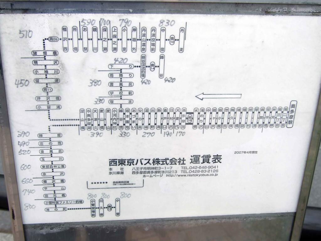 DSCF5026