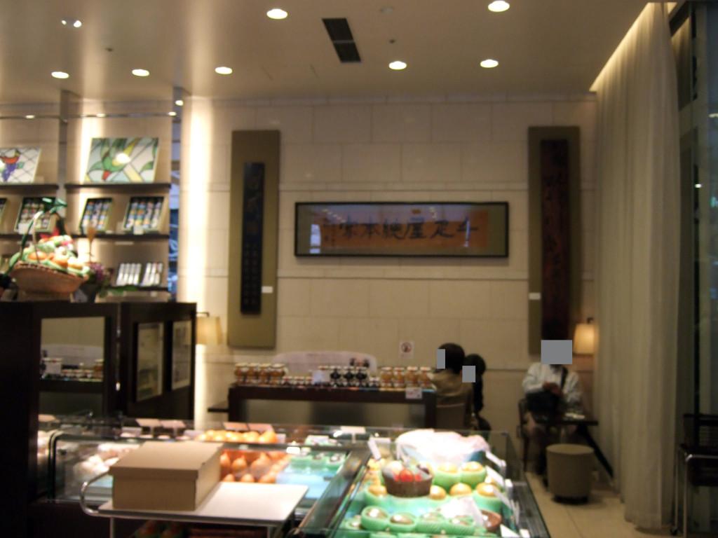 その前に、マンダリンオリエンタル内1Fには高級有名店の千疋屋がございます。