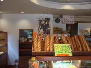 今年もジョン・レノンの愛したお店フランスベーカリー