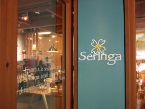 フレンチリネン&インテリア Seringa/セリンガ