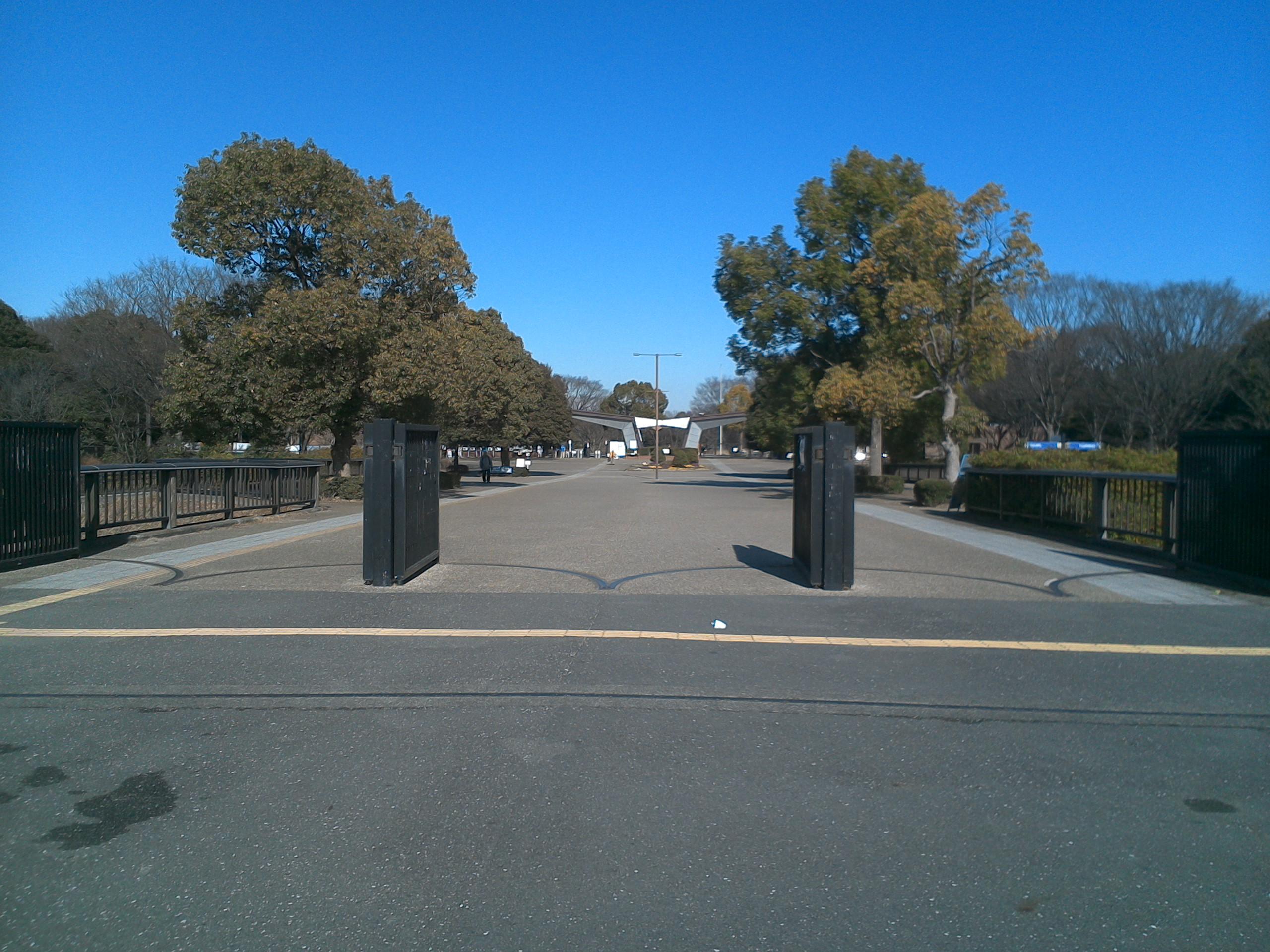 昭和記念公園西立川ゲート