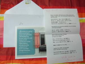 宣教師の奥さんからのものを開封すると素敵なカードが入っていて、さらに聖書の聖句も頂きました。