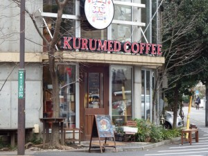 KURUMED COFFEE 外観