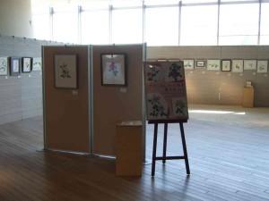 昭和天皇記念館の周辺は各展示会やイベントなどのギャラリーがあり、さらによみうりカルチャー教室まであります。