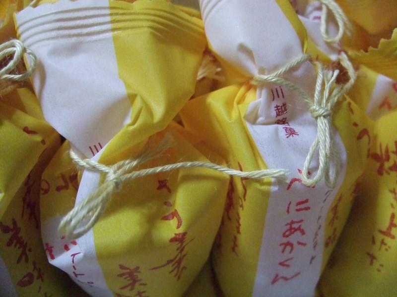 箱の中を開けると、可愛らしい一個一個が黄色の袋で包んでいます。まるで、箱から出てきたヒヨコたちのようなイメージ♪