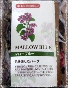 これがブルーマロウというハーブです。