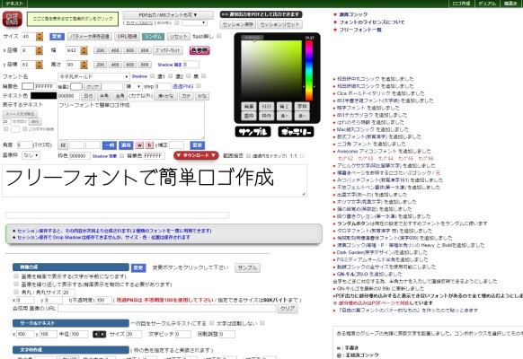 サイトはシンプルなイメージとなります。