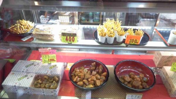 今回、義母のリクエストにこたえて¥400の芋けんぴを買いました。