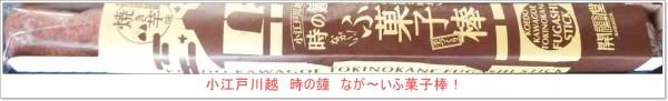 longfugashi