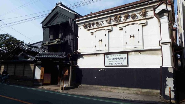 近代日本画が展示されている山崎美術館&付属資料館