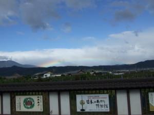 当時、長野電鉄小布施駅のホームから山へ向けて大きな虹を撮影したもの。