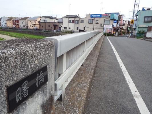 曙橋を渡った向こうは小さな商店がならび、過去のブログでもご紹介したことがあった中華屋さんがもう少し先にあります。