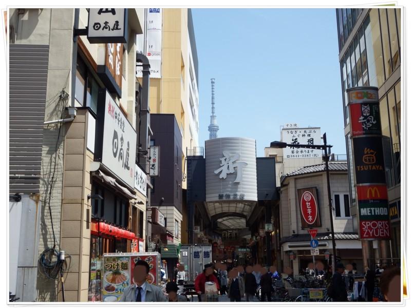 新仲見世商店街入口