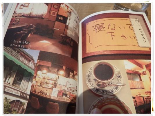 カフェにあった本