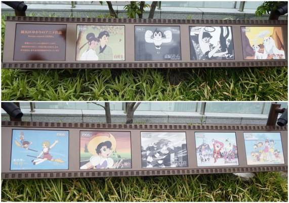 練馬区ゆかりのアニメ1958年-1969年