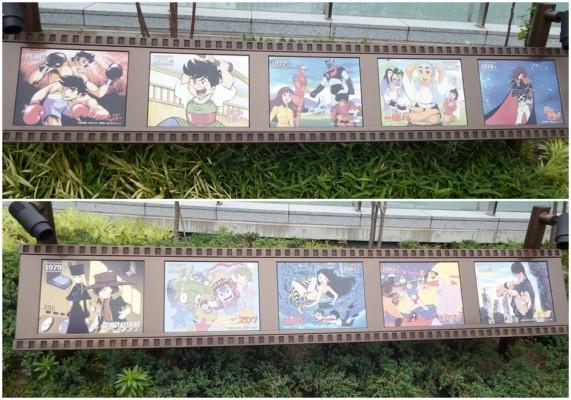 練馬区ゆかりのアニメ1970年-1984年