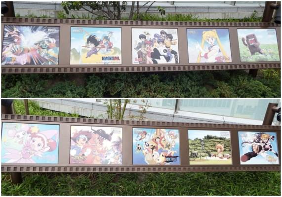 練馬区ゆかりのアニメ1986年-2004年