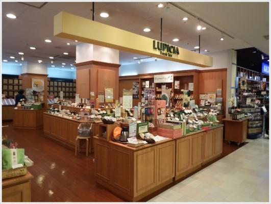 東京・自由が丘が本店である紅茶専門店ルピシア
