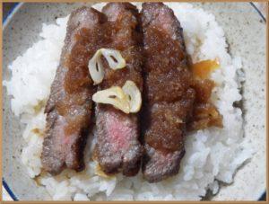 ミニ黒毛和牛ステーキ丼