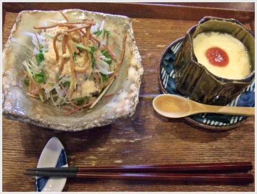 最初の品 サラダ&チーズ茶碗蒸し