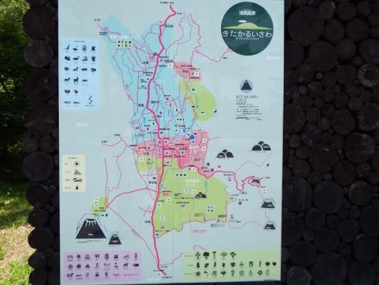 浅間高原(北軽井沢)マップ
