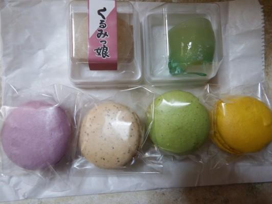 さわむらの和洋菓子