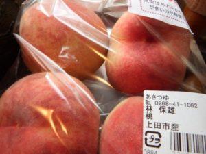 上田産の桃