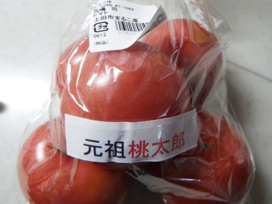 珍しい元祖桃太郎のトマト