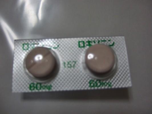 処方箋 ロキソニン