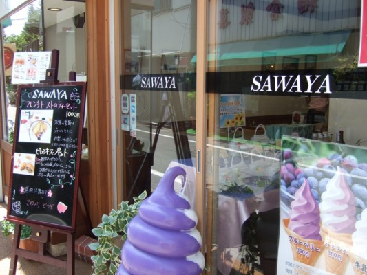 SAWAYA 旧軽井沢店