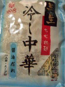 はくばく 冷やし中華(醤油だれ) 3パック使用