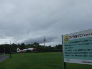 航空公園内 飛行機エリア