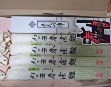 福島県三春町にある幻と言われている三春素麺を味わう
