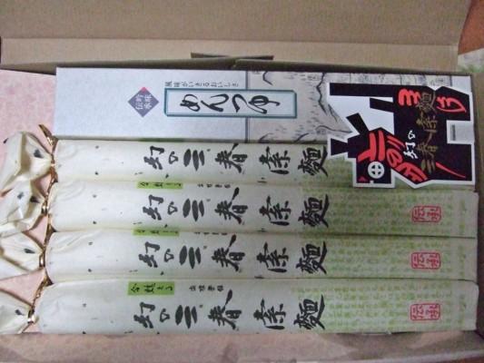 幻の三春素麺