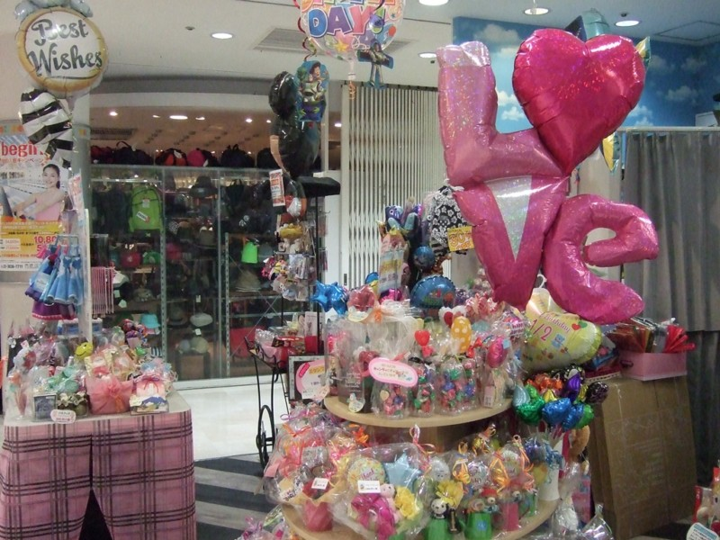 Balloon Jewel