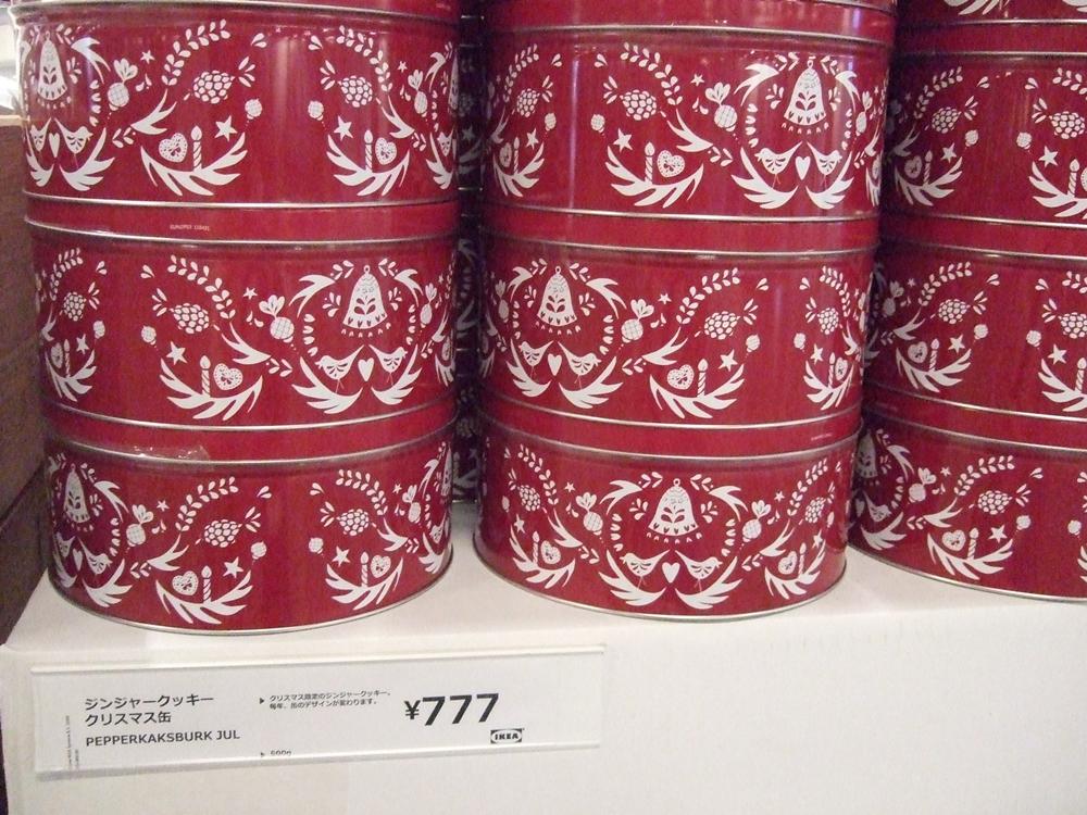 もうクリスマス模様のものが売っていました。ジンジャークッキークリスマス缶¥777はクリスマスのプレゼントにいいですね!
