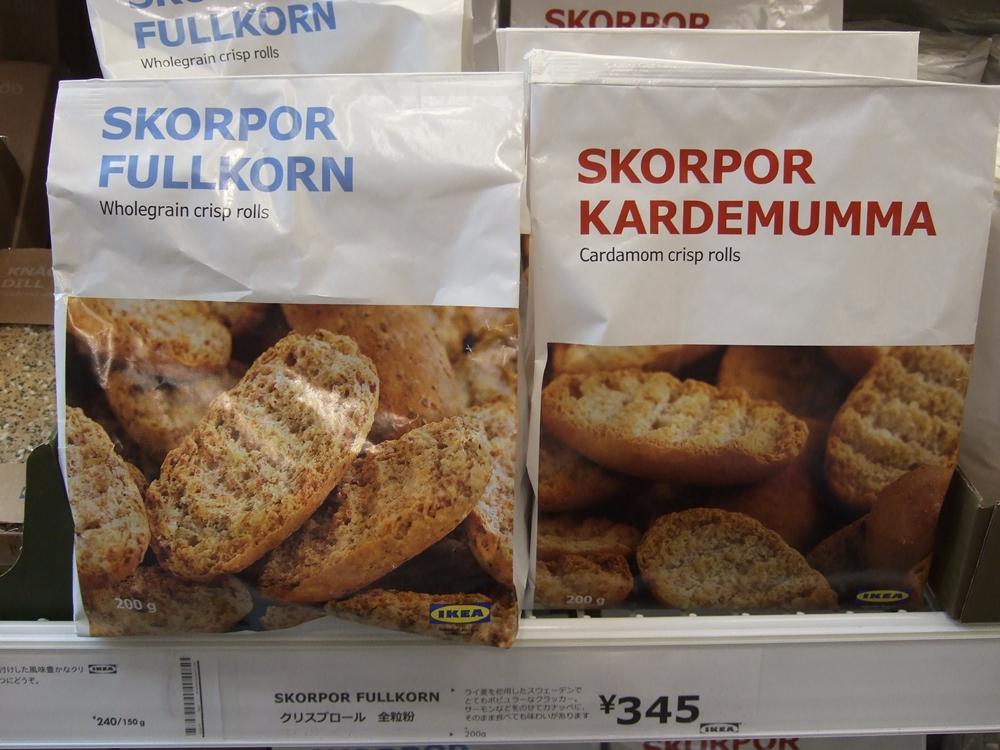 クリスロールとはサクサクしたパンです。特に朝食におススメ!バター、チーズ、ジャムなどのせて召し上がれます。カルダモンor全粒粉の各2種類(¥345)あり。