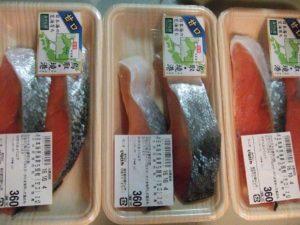 サーモンはスーパーで買った日本海荒波の銀鮭を使います。