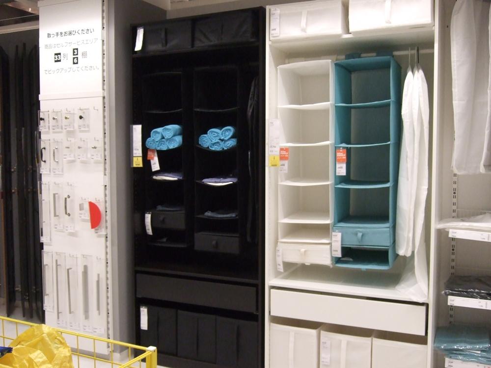 収納 6コンパートメント(ライトブルー・黒・白)は通常価格¥1299のところ、IKEA FAMILYメンバー価格¥999です。