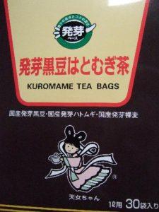 発芽黒豆はとむぎ茶