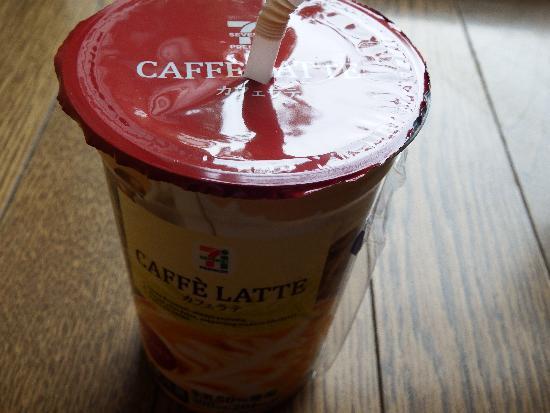 セブンオリジナルのカフェラテ