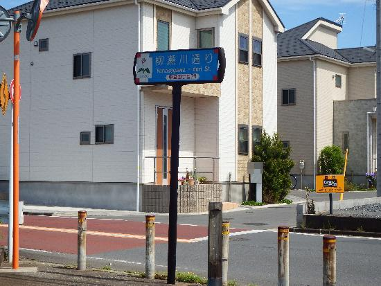 柳瀬川通り(中里四丁目)
