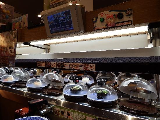 無添くら寿司 清瀬店