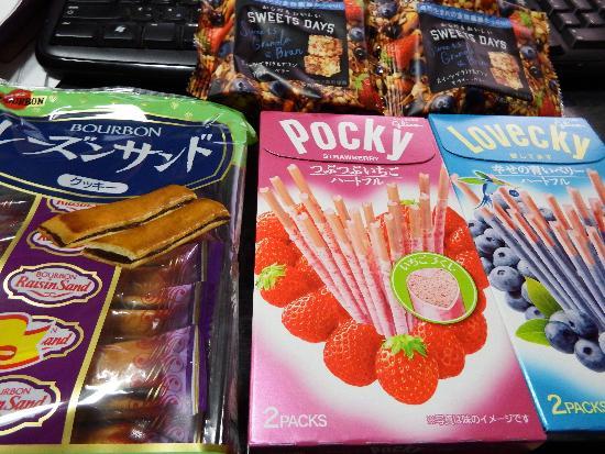 筆者が買ったお菓子は全部で何とたった200円!